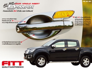 2013-d-max-fitt-door-inderts